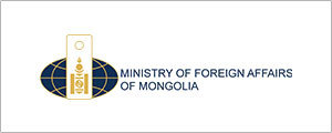 Ministry of Foreign Affairs of Mongolia