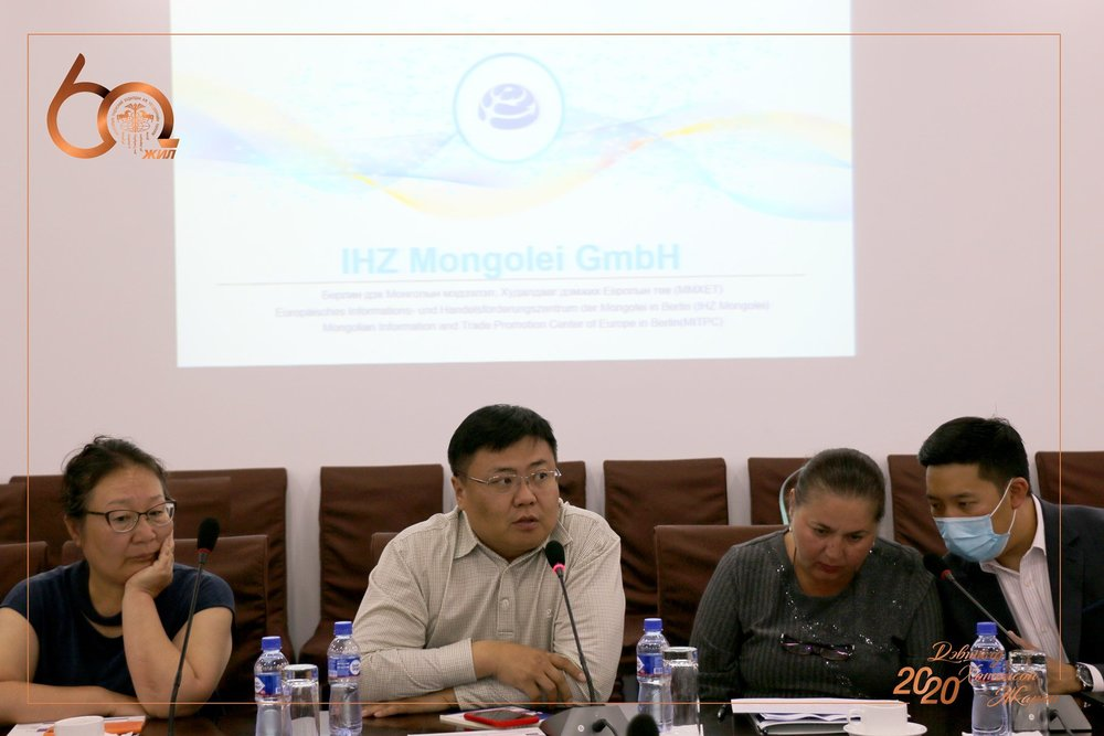 Mongolian Information and Trade Promotion Center of Europe established in Berlin