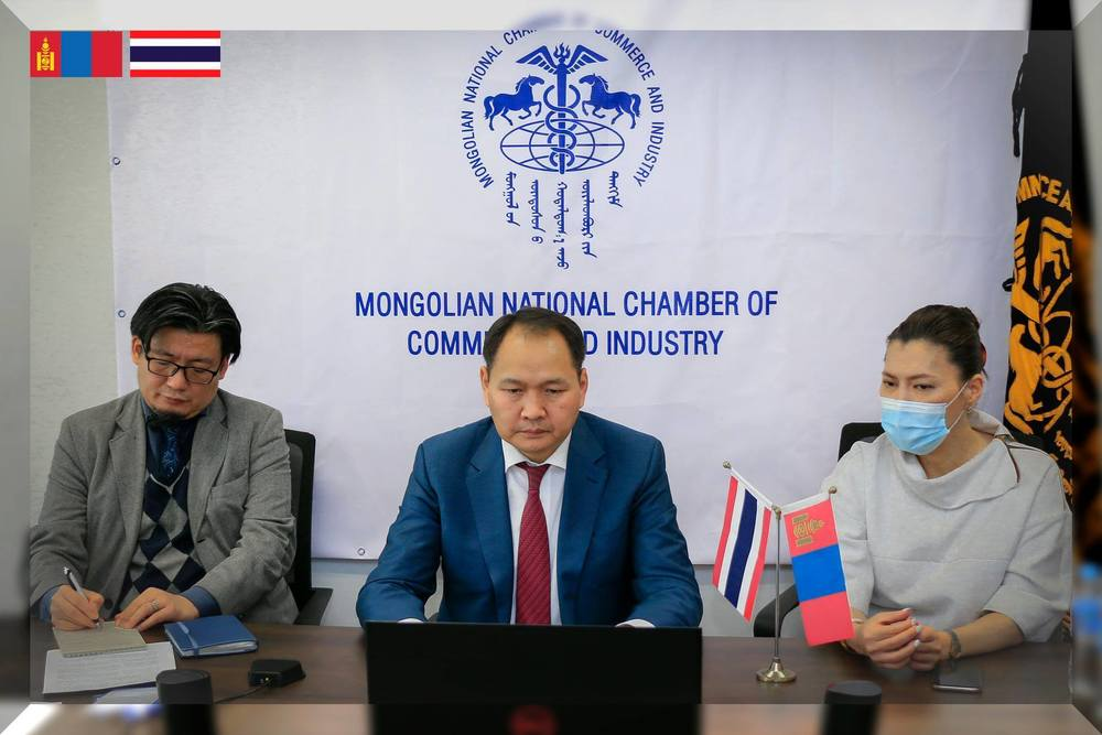 Mongolian National Chamber of Commerce and Industry and the Thai Chamber of Commerce Sign MOU on Cooperation